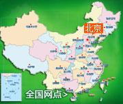 助听器自然之声官网网店遍布全国,其中北京、上海、广州网店尤为重要