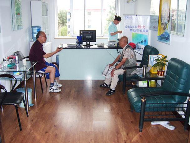 西直门助听器验配中心大厅