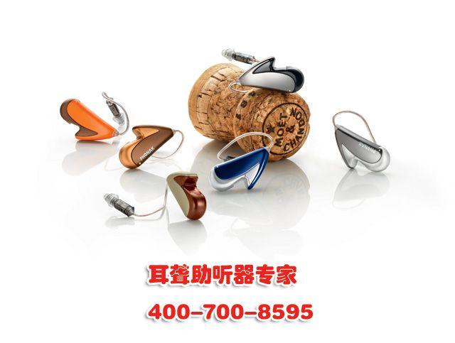 耳聋助听器专家:400-700-8595