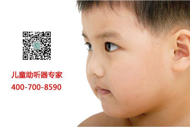 儿童助听器专家:4007008595