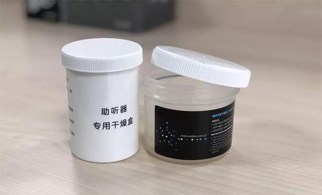 助听器干燥盒